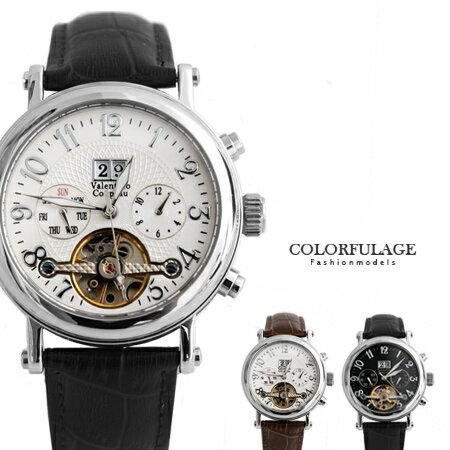 范倫鐵諾Valentino自動上鍊機械腕錶 鏤空擺輪三眼手錶 原廠公司貨 柒彩年代 【NE1204】 0