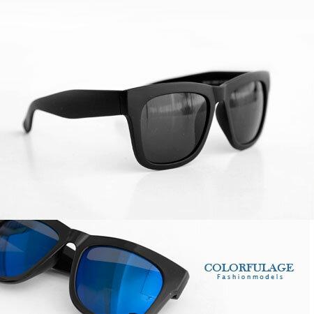 繼承者們 韓國連線 李敏鎬激似款 百搭墨鏡 太陽眼鏡 不分男女都適合 柒彩年代【NY252】抗UV400