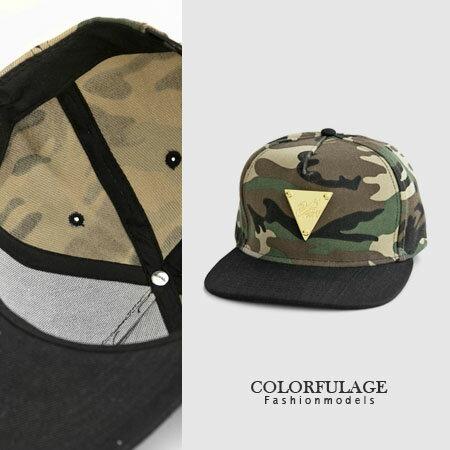 棒球帽 生存遊戲 金三角鐵牌帆布迷彩板帽 硬挺材質 搶眼注目 柒彩年代【NH146】可調式男女都適合