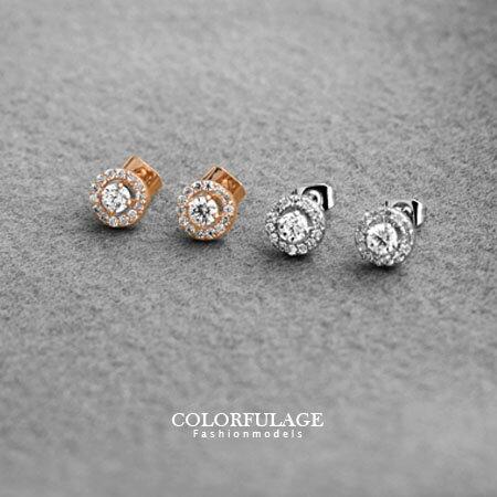 耳環 璀璨雙圓 簡約圓型雙圈水鑽耳針耳環 浪漫名媛時尚 具抗過敏 柒彩年代【ND166】贈精美禮盒 0