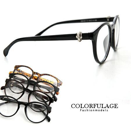 鏡框 韓系龐克風立體骷髏造型質感圓框眼鏡 潮流復古膠框 柒彩年代 【NY231】單支 0