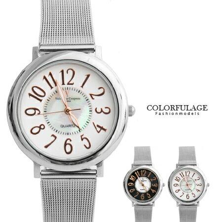 范倫鐵諾Valentino 玫瑰金數字鋼索錶帶手錶腕錶 中性款 對錶 原廠公司貨 柒彩年代【NE1250】單支 0