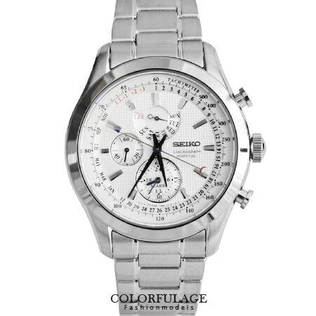 SEIKO精工腕錶 精工三眼計時原廠石英手錶 防水100米 柒彩年代【NE1262】附贈禮盒+提袋 0