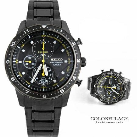 SEIKO精工炫采放射錶盤三眼計時全黑腕錶 百米防水不銹鋼手錶 柒彩年代【NE1265】附贈禮盒+提袋 0