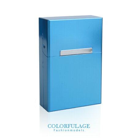 菸盒 極簡品味 藍極光純色素面金屬菸盒 型男品味絕對 柒彩年代【NL120】搶眼又不易撞款 0
