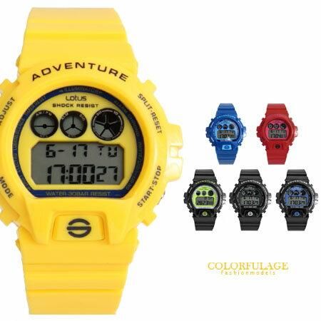 手錶 炫彩風暴 多功能彩色電子膠錶.腕錶 運動休閒潮流單品 中性款 柒彩年代【NE1290】單支 0