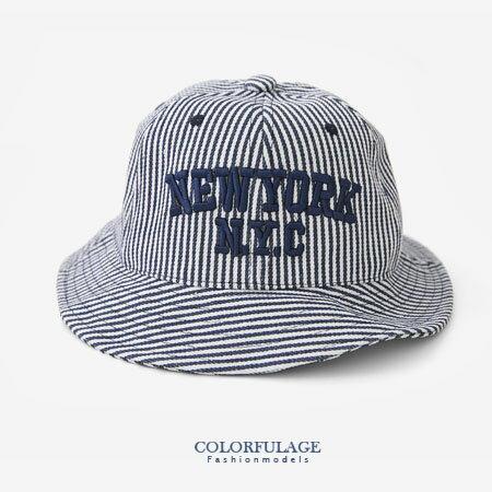 N.Y.C條紋電繡字母 漁夫帽 遮陽帽 素面橫條紋 柒彩年代【NH159】旅遊素面 0