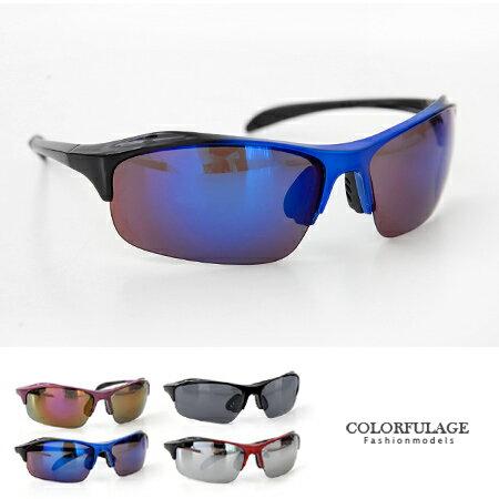 太陽眼鏡 運動型防風眼鏡 舒適軟鼻墊設計 慢跑+自行車必備 抗UV400 柒彩年代【NY265】MIT 0