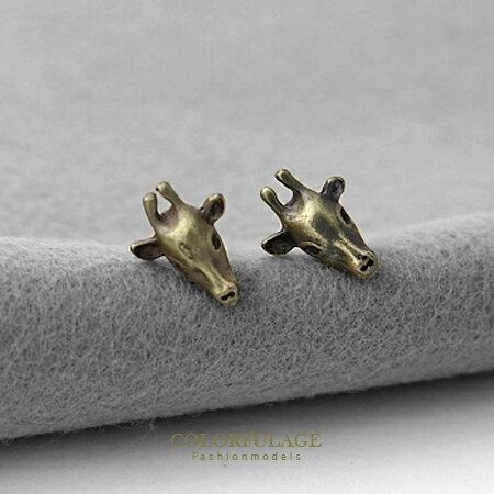耳環 可愛圖案 立體趣味復古銅長頸鹿造型耳針耳環 動物款單品 柒彩年代【ND177】一對價格 0