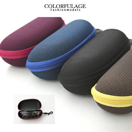 素面質感造型眼鏡盒 可裝太陽眼鏡.一般眼鏡 禮物 柒彩年代【NY233】單個 0