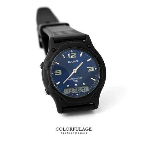 CASIO卡西歐 輕量無感 多功能雙顯電子手錶 休閒運動腕錶防水 有保固 柒彩年代【NE1345】原廠公司貨 0