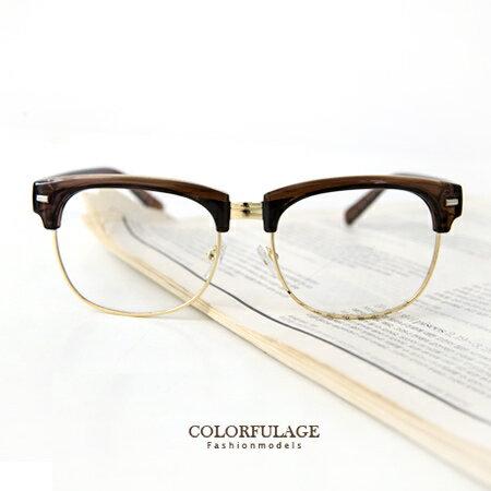 鏡框 日系復古金屬半框男女造型鏡框平光眼鏡 咖啡色膠框金屬混搭 柒彩年代【NY282】中性單品 0