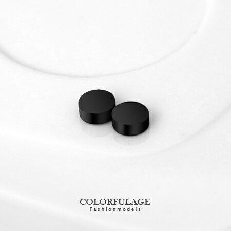 吸鐵耳環 圓形極簡黑中性耳夾 適合無耳洞簡易基本款式西德鋼材質抗過敏 柒彩年代【ND179】單顆 0