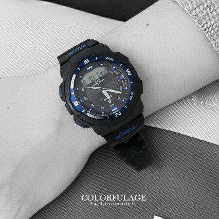 CASIO日本卡西歐SGW進化版多功能登山手錶 溫度方位高機能雙顯腕錶 柒彩年代【NE1337】原廠公司貨 0