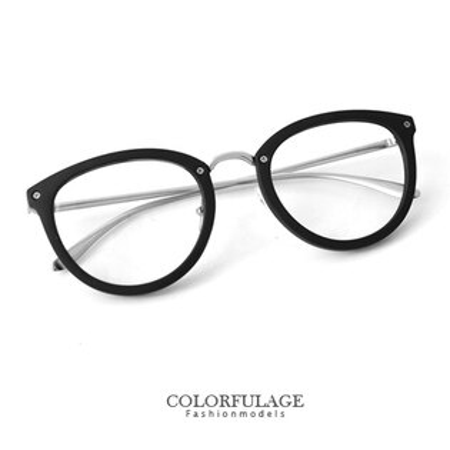文青復古鏡框 率性感霧面黑粗框金屬鏡腳造型眼鏡 柒彩年代【NY281】中性款式
