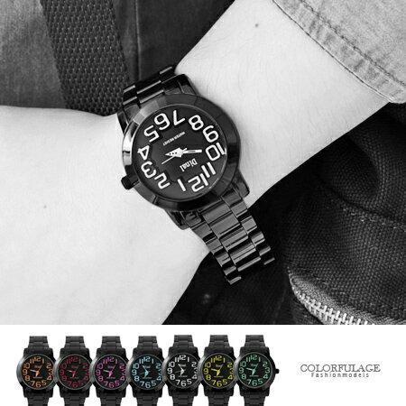 手錶 立體浮雕刻度數字質感金屬腕錶 繽紛多色中性款 禮物 柒彩年代【NE1343】單支 0