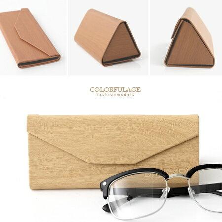 創意時尚眼鏡盒 質感木紋三角型摺疊設計 高級絨布內裡輕巧好收納 柒彩年代【NY289】單個