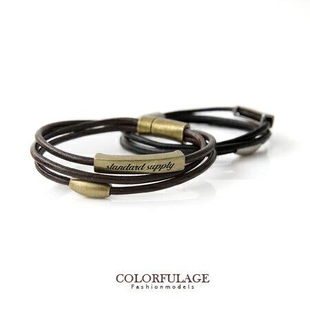 層次造型皮革手環 活動鐵牌磁吸式扣環開合手鍊 簡約大方 輕鬆穿搭柒彩年代【NA304】獨特少見 0