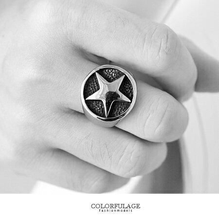 街頭潮人必備 美式大器星星圖騰造型 不鏽鋼戒指 柒彩年代【NC173】嘻哈單品 0