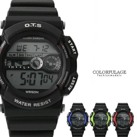 電子賽車錶 七彩冷光多功能中性彩框運動錶 防水50米百搭實用 柒彩年代【NE1326】單支售價 0