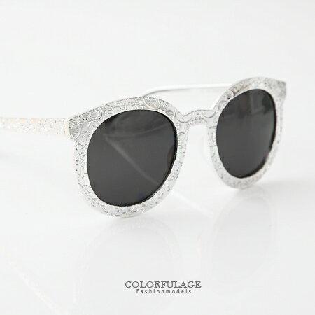 美式嘻哈派對 華麗立體壓紋 金屬烤漆感 太陽眼鏡抗UV400 柒彩年代【NY288】 單支價格 0