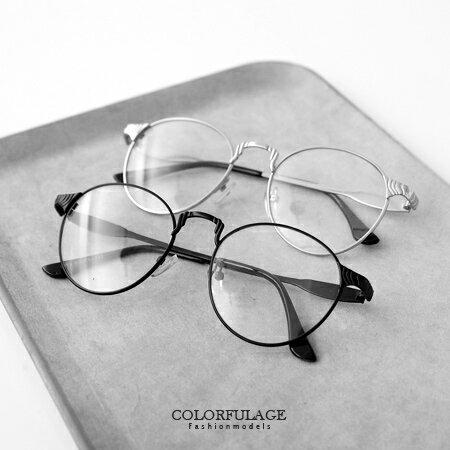 鏡框 韓系文青裝扮LOOK 華麗金屬質感 復古氣質圓形細框設計 柒彩年代【NY285】中性單品 0