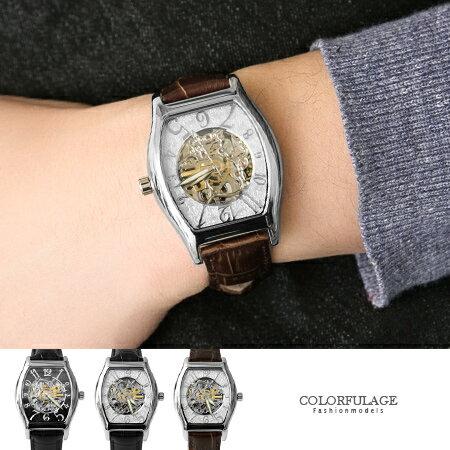 范倫鐵諾Valentino自動上鍊機械腕錶 經典酒桶真皮皮革手錶 背板鏤空設計 柒彩年代 【NE1399】原廠 0