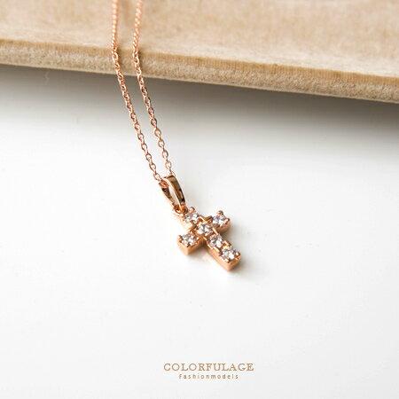 項鍊短鍊頸鍊 玫金色十字架綴水鑽項鍊 美麗氣質約會最佳單品 柒彩年代【NB629】甜美色澤 0