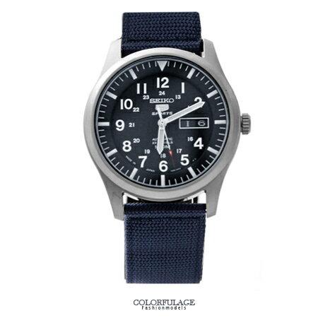 帆布SEIKO精工五號 深藍軍用機械錶 裱背鏤空 自動上鍊手錶 柒彩年代~NE1474~