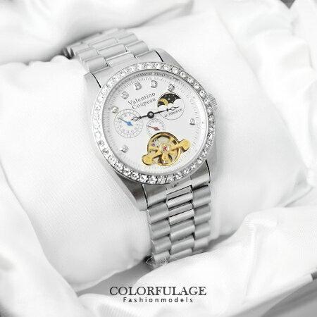 手錶 擺輪鏤空水鑽自動上鍊機械腕錶 獨立秒盤 范倫鐵諾Valentino 柒彩年代 【NE1129】公司貨 0