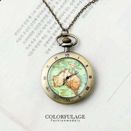 懷錶 懷舊時光復古銅色地圖插畫風懷錶長項鍊掛錶 柒彩年代【NB573】古董風格小物 0