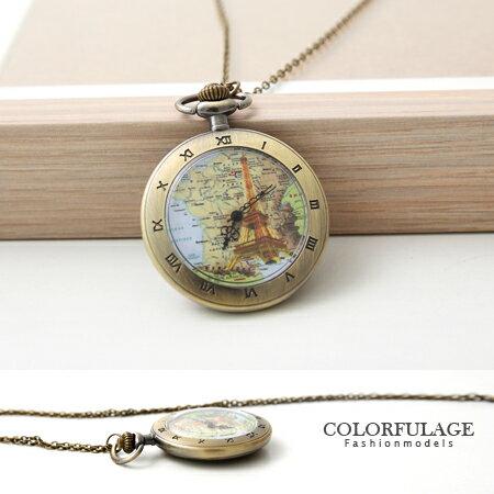 懷錶 趣味復古銅色巴黎鐵塔地圖造型懷錶項鍊 約會不遲到 柒彩年代【NB574】真的可看時間