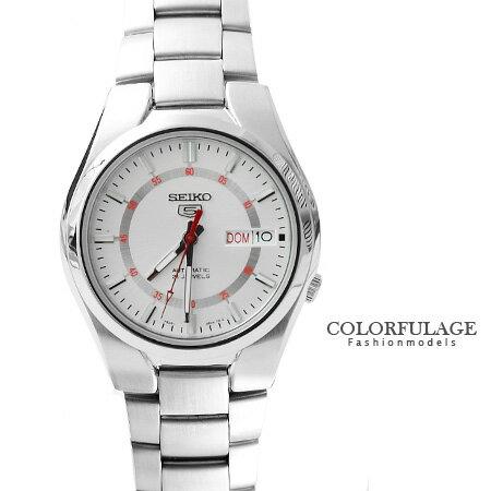 精工盾牌五號SEIKO自動上鍊機械手錶 鏤空錶背型男實用腕錶 柒彩年代【NE1114】防水百米
