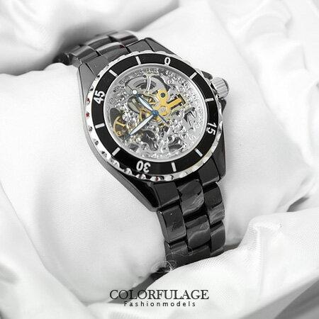 自動上鍊機械精密全陶瓷腕錶 雙面鏤空手錶 范倫鐵諾Valentino 柒彩年代 【NE1119】原廠公司貨 0