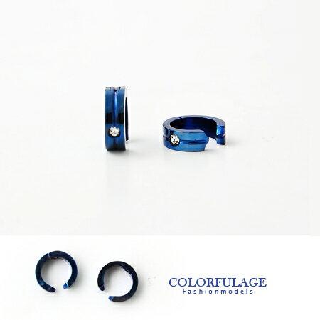 藍極光水鑽夾式耳環 沒有耳洞專用 西德鋼材質抗過敏.氧化 柒彩年代【ND152】單支價格 0