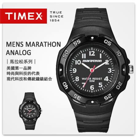 TIMEX天美時馬拉松系列手錶 美國第一品牌 休閒Marathono全黑指針腕錶 柒彩年代【NE1162】原廠公司貨