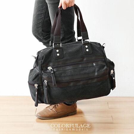 質感尼龍帆布 多用途側背包.肩背包.手提包 超實用東區型男潮流 柒彩年代【NZ368】單個 0