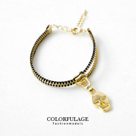 手鍊 甜美輕龐克 耀金個性骷髏拉鍊造型手鍊手環 柒彩年代 【NA253】禮物 0