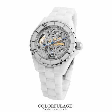 Valentino范倫鐵諾 藍寶石水晶高精密全陶瓷自動上鍊機械手錶腕錶 柒彩年代【NE1230】單支價格