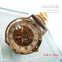 柒彩年代【NE55】玫瑰金咖啡皮革材質自動上鍊機械錶錶~專櫃精品百貨時尚.贈禮盒