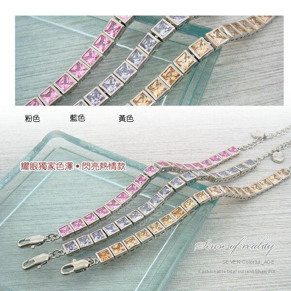 花猴推薦˙柒彩年代【NA24】獨家色澤精緻水鑽華麗手鍊~可調整手圍中性單品