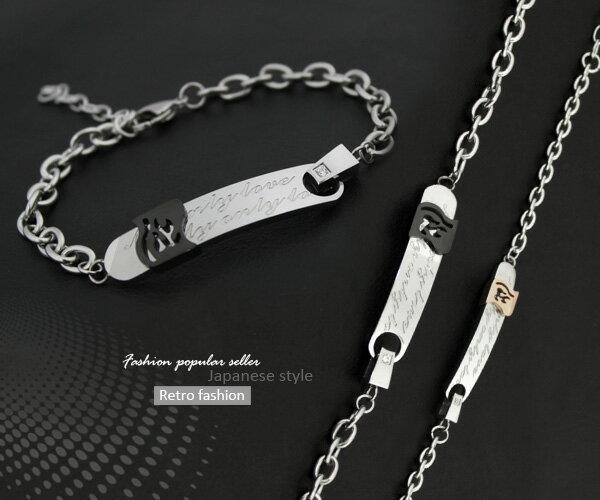 柒彩年代【NA169】火焰專櫃等級鋼製手鍊~精緻刻字崁入水鑽~單條價格 0