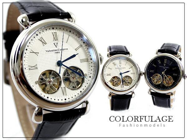 柒彩年代【NE336】范倫鐵諾Valentino 雙擺輪雙發條自動上鍊機械錶 總裁手錶 原廠公司貨.單支 0