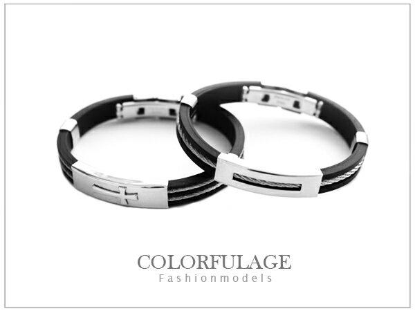柒彩年代【NA204】西德316L鋼製經典個性鋼索矽膠手環.無限制手圍都可配戴~單只價格 0