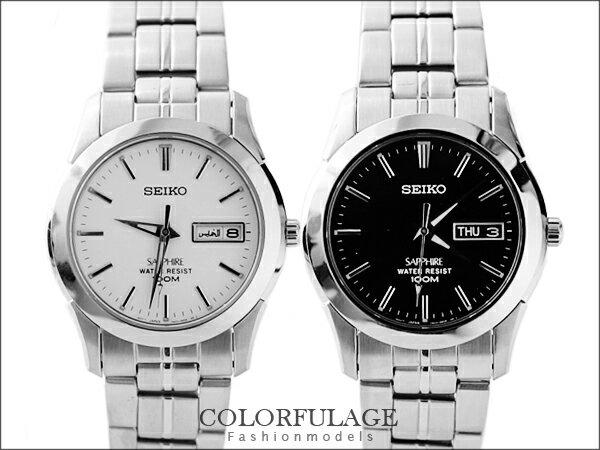 柒彩年代˙藍寶石水晶鏡片SEIKO原廠石英手錶 實用防水100米腕錶【NE598】 0