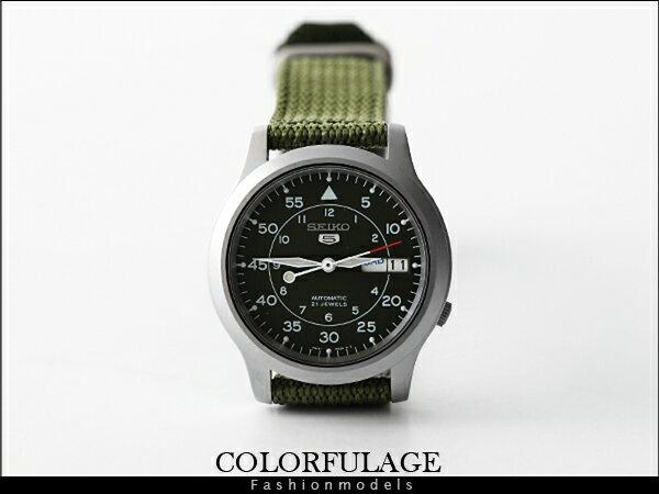 精工5號SEIKO帆布錶帶自動上鍊機械錶 型男個性手錶 柒彩年代【NE621】