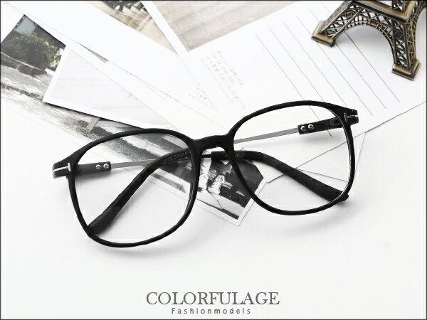 柒彩年代˙韓流Style金屬腳架眼鏡框 質感黑色大鏡框 中性特價百搭【NY171】