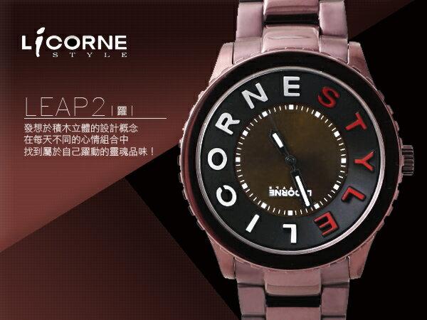 力抗LICORNE手錶 咖啡獨特漸層 躍系列設計師款 型男大錶殼禮物 原廠公司貨【NE778】LI022MDDA 0