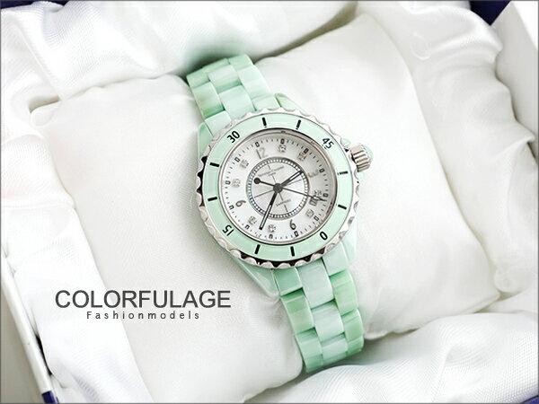 柒彩年代 。Valentino范倫鐵諾 高精密粉彩全陶瓷腕錶手錶 藍寶石鏡片日本機芯【NE769】單支 0