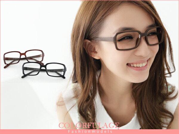 我可能不會愛你 程又青著用仿木復古方框眼鏡 小資女孩 柒彩年代【NY127】單支 0